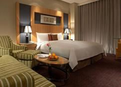 Beauty Hotels - Roumei Boutique - Taipei - Soverom