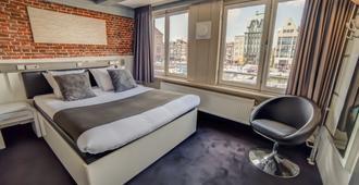 Hotel CC - Amsterdam - Makuuhuone