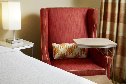 Hilton Garden Inn Savannah Midtown - Savannah - Quarto