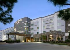 Courtyard by Marriott Houston Intercontinental Airport - Houston - Building