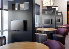 Courtyard by Marriott Houston Intercontinental Airport - Houston - Lounge