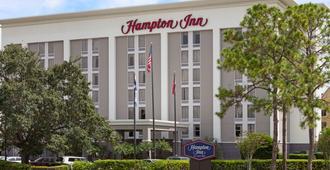 Hampton Inn Orlando-International Airport - Orlando