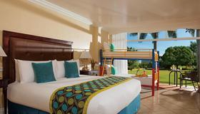 Sunscape Cove Montego Bay - Vịnh Montego - Phòng ngủ