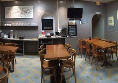 Hotel Les Voyageurs - Les Sables-d'Olonne - Restaurant
