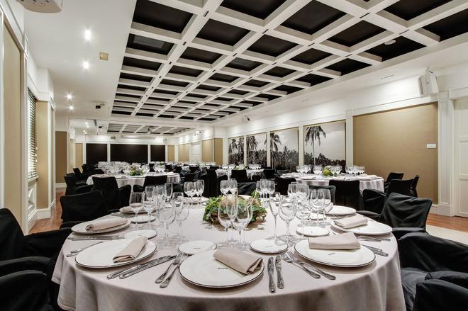 Hotel 1898 - Barcelona - Banquet hall