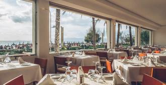 阿雅酒店 - 帕爾馬灘 - 帕爾馬 - 餐廳
