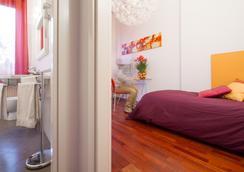 Casa Stucky - Udine - Bedroom