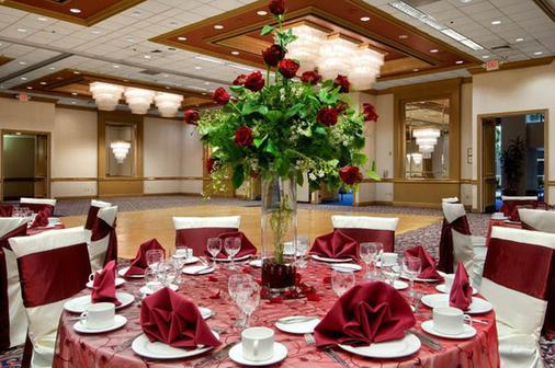 休士頓哈比機場希爾頓酒店 - 休士頓 - 休斯頓 - 宴會廳