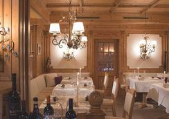 Pfefferkorn's Hotel - Lech am Arlberg - Ravintola