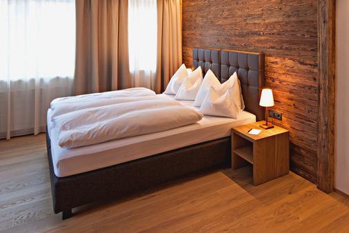 Pfefferkorns Hotel - Lech am Arlberg - Bedroom