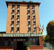 齊塔德米雷酒店 - 貝爾加莫