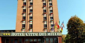 Hotel Città Dei Mille - Bérgamo - Edificio
