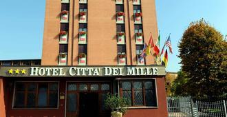 Hotel Città Dei Mille - ברגאמו