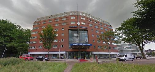 WestCord Art Hotel Amsterdam 3 stars - Amsterdam - Điểm du lịch