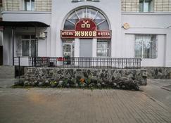 Zhukov Hotel - Omsk - Building