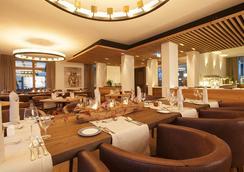 Hotel Gasthaus Hirschen - Gaienhofen - Restaurant