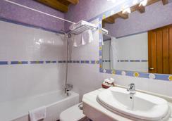 Abadía Hotel Granada Centro - Γρανάδα - Μπάνιο