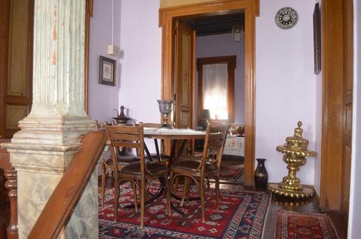 Bonjour Pension - Ayvalık - Dining room