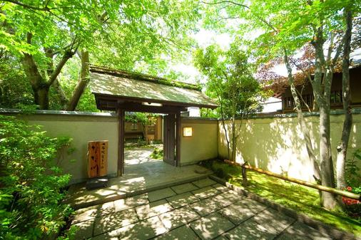 Yufuin Kutsurogi No Yado Nanakawa - Yufu - Näkymät ulkona