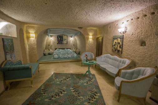Yaren Cave House - Nevşehir - Living room