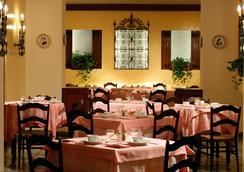 馬西莫達澤里奧酒店 - 羅馬 - 羅馬 - 餐廳