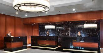Zurich Marriott Hotel - Zurich - Front desk