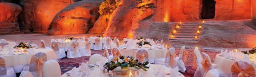 Mövenpick Resort Petra - Wadi Musa - Αίθουσα συνεδριάσεων
