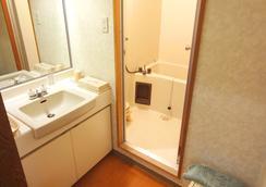 藏王温泉堺屋森之飯店Wald Berg - 山形市 - 浴室