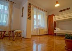 Kismet Dao Hostel - Braşov - Makuuhuone