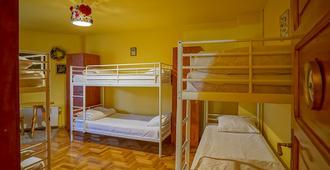 天命道旅館 - 布拉索夫 - 臥室