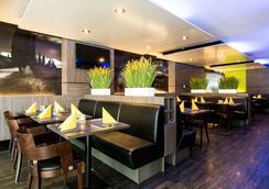Crown Hotel Eindhoven - Eindhoven - Restaurant