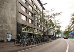 Crown Hotel Eindhoven - Eindhoven - Outdoor view
