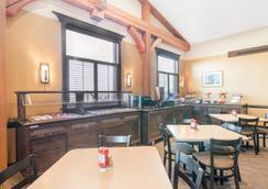 Hawthorn Suites by Wyndham Williston - Williston - Εστιατόριο