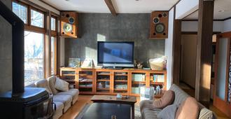 Kee Lodge Hakuba Echoland - Hakuba - Living room