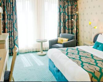 Carlton Oasis Hotel - Роттердам - Bedroom