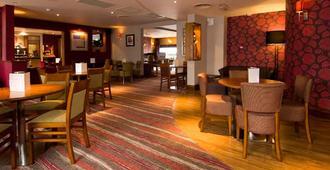 Premier Inn Manchester City Centre - Deansgate Locks - מנצ'סטר - מסעדה