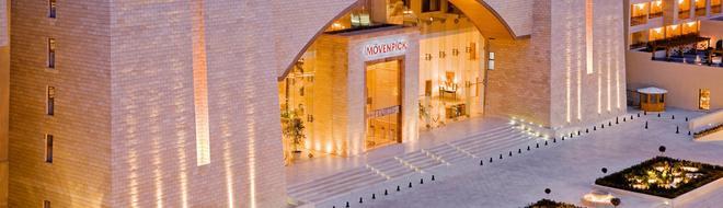 Mövenpick Resort & Marine Spa Sousse - Sousse - Building
