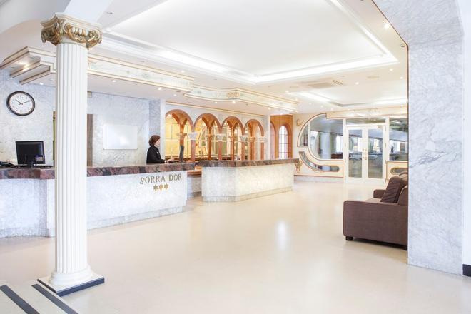 Ibersol Hotel Sorra d'Or - Malgrat de Mar - Lễ tân