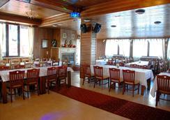 優雅溫泉酒店 - 班斯科 - 班斯科 - 餐廳