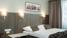 Wellness Hotel Step - Prague - Chambre