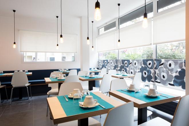 雷吉斯酒店 - 庫爾伯瓦 - 庫伯瓦 - 餐廳
