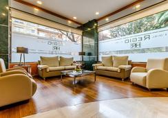 Hotel Regio Cadiz - Cadiz - Lounge