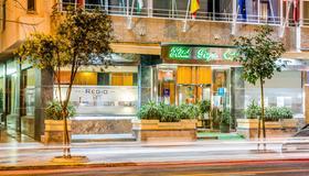 Hotel Regio Cadiz - Cádiz - Edificio
