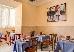 卡拉瓦喬酒店 - 羅馬 - 羅馬 - 餐廳