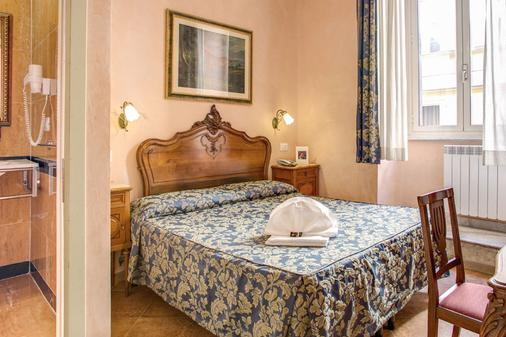 卡拉瓦喬酒店 - 羅馬 - 羅馬 - 臥室
