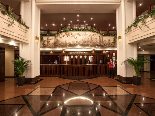 加齊安泰普大酒店 - 蓋茲恩泰普 - 加濟安泰普 - 櫃檯