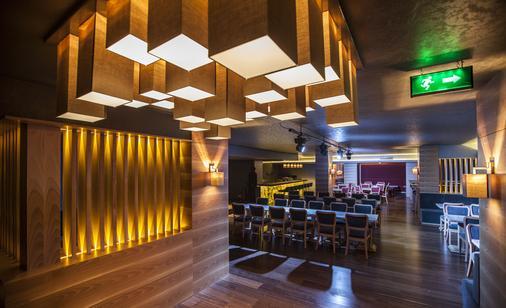 加齊安泰普大酒店 - 蓋茲恩泰普 - 加濟安泰普 - 酒吧