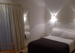 Quinta Das Lavandas - Castelo de Vide - Bedroom