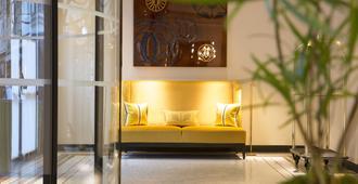 勒茲粑酒店 - 巴黎 - 巴黎 - 大廳