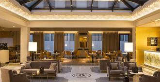 Le Tsuba Hotel - Paris - Lounge